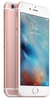 Apple iPhone 6s 128 Gb Rose Gold (MKQW2RU/A) - фото 11025
