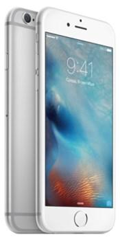 Apple iPhone 6s 128 Gb Silver (MKQU2RU/A) - фото 11037