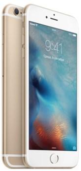 Apple iPhone 6s plus 64 Gb Gold (MKU82RU/A) - фото 11080