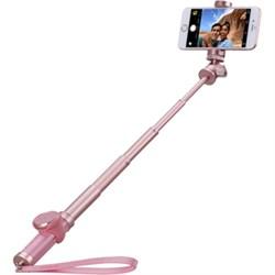 Монопод-держатель MOMAX Selfie Pro, комплект 2 в 1 (KMS4) - фото 14728