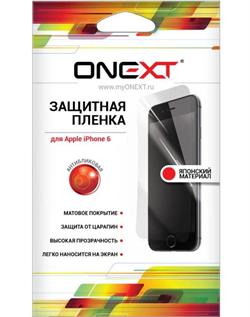 Защитная пленка ONEXT для телефона Apple iPhone 6 глянцевая (передняя+задняя) - фото 22496