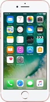 Смартфон APPLE iPhone 7 128Gb Rose Gold ( розовое золото ) - фото 23384