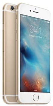 Apple iPhone 6s 16 Gb Gold (золотой)  офиц. гарантия Apple - фото 23425