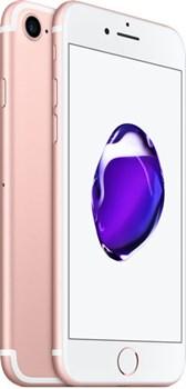 Смартфон Apple iPhone 6s plus 64 Gb Rose Gold ( розовое золото ) - фото 23435