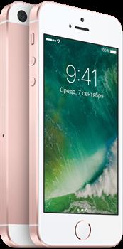 Смартфон Apple Iphone 16 GB SE Rose Gold ( розовое / золото ) - фото 23463