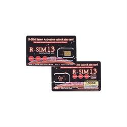 Адаптер R-SIM 13 для iPhone XS, XS Max, XR - фото 26143