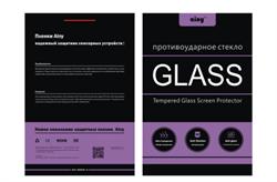 Защитное стекло Ainy Tempered Glass 2.5D для iPad Mini/2/3 (толщина 0.33 мм) - фото 8403