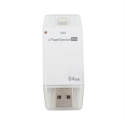 Внешний флеш-накопитель память i-FlashDevice HD Объем: 32GB - фото 8962