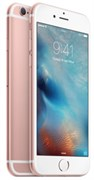 Apple iPhone 6s 128 Gb Rose Gold (MKQW2RU/A)