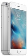 Apple iPhone 6s 128 Gb Silver (MKQU2RU/A)