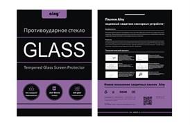 Защитное стекло Ainy Tempered Glass 2.5D для iPad Mini 4 (толщина 0.33 мм)