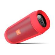 Портативная беспроводная колонка JBL Charge 2+ Plus Red с Bluetooth (CHARGE2PLUSREDEU)