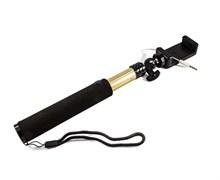 """Монопод для селфи USAMS USAMS Wired Selfie Stick с кабелем AUX 3.5mm и встроенной кнопкой, цвет """"золотой"""""""