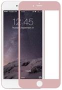 """Защитное стекло Ainy Tempered Glass 2.5D Full Screen Cover 0.33mm для iPhone 6/6s (Защита до скругления, цвет """"розовое золото"""")"""
