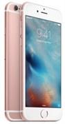 Apple iPhone 6s 32 Gb Rose Gold (розовое золото). Новый - офиц. гарантия Apple