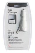 Автомобильное зарядное устройство LED Logo Charger для iPhone / iPod / iPad