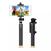 Монопод Hoco Bluetooth Selfie Stick CPH03