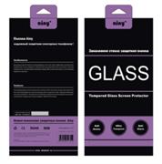 Защитное стекло: Ainy Tempered Glass 2.5D для iPhone 6/6s ультратонкое (толщина  0.15 мм)