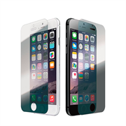 Защитное стекло Ozaki O!tool U-Glaz 2.5D 0.15mm для iPhone 6/6s plus
