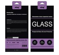 Защитное стекло Ainy Tempered Glass 2.5D для iPhone SE/5/5c/5s (толщина 0.2 мм)