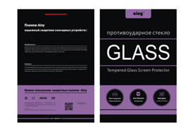 Защитное стекло Ainy Tempered Glass 2.5D для iPad Mini/2/3 (толщина 0.33 мм)