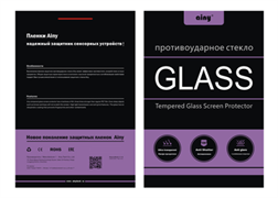 "Защитное стекло Ainy Tempered Glass 2.5D для iPad Air/Air2/Pro/2017/2018 9.7"" (толщина 0.33 мм)"