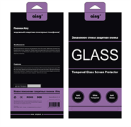 Защитное стекло: Ainy Tempered Glass 2.5D 0.33mm для iPhone 6/6s plus+ (Анти-шпион)