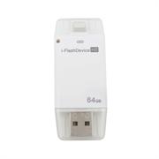 Внешний флеш-накопитель память i-FlashDevice HD Объем: 32GB