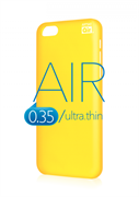 Чехол-накладка Artske для iPhone 5C Air Soft case