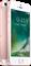 Смартфон Apple Iphone 32 GB SE Rose Gold ( розовое / золото ) - фото 23476
