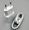 Сетевое зарядное устройство Xiaomi Mi Travel Charger с кабелем Type-C - фото 25324