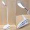Компактный LED USB светильник-прищепка Remax Milk Series - фото 6795
