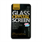 Защитное стекло для iPhone 4/4s REMAX Magic Tempered Glass Screen Protectors 0.2mm 2.5D - фото 7079
