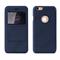 Чехол-книжка для iPhone 6/6s Remax KingDian Series - фото 7115