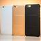 Чехол-накладка Xvida Sticky Case со встроенным магнитом для iPhone 6/6S - фото 8700